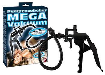 Ручка для вакуумных помп Orion Mega Vakuum Schere