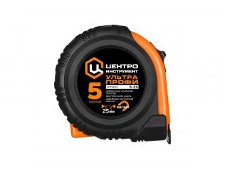Рулетка Центроинструмент Ультра-Профі 5 м x 25 мм магнітна (5М-25ММ_up)
