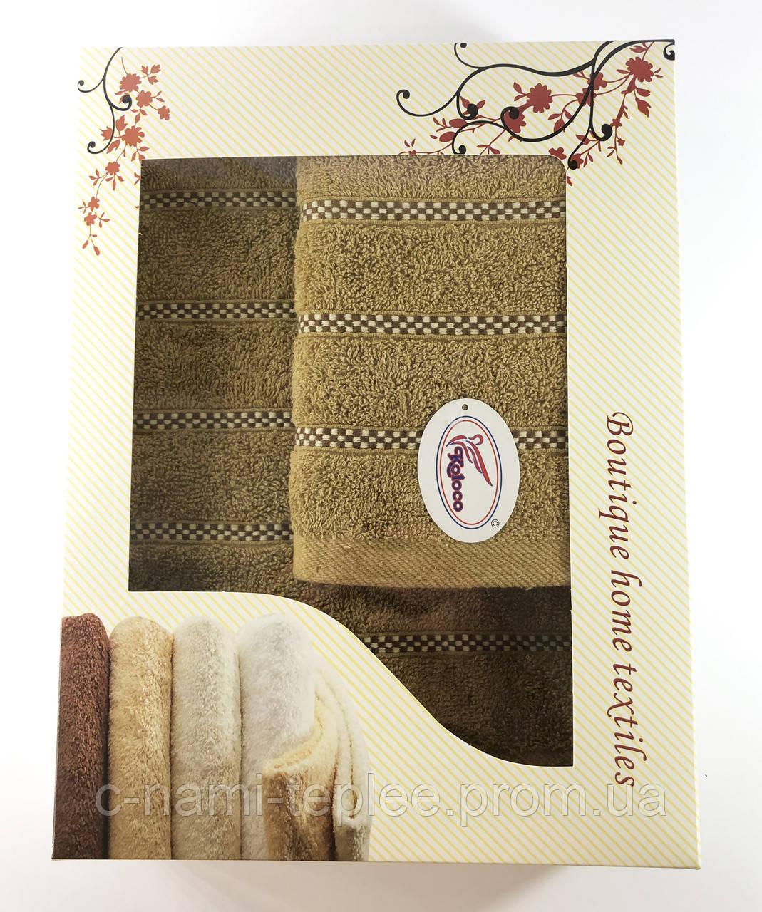 Набор полотенец в коробке Песочный