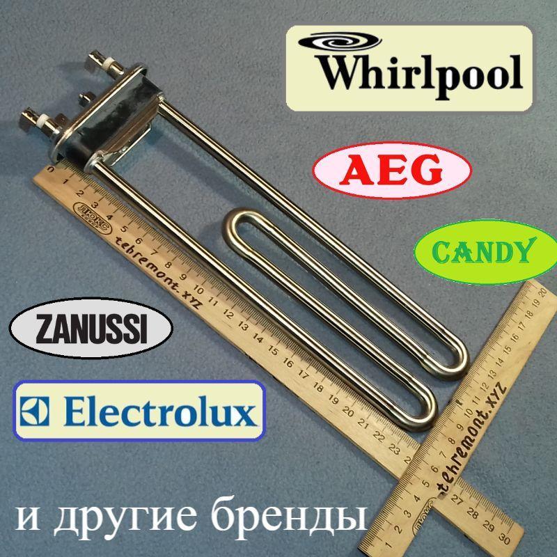 ТЭН 1950W / 240мм с отверстием для стиральной машины Вирпул,ZANUSSI, Electrolux, Candy и т.д