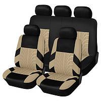 Чехлы на автомобильные кресла (передние и задние) Черно-бежевый