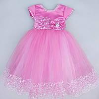 """Детское нарядное пышное бальное платье на 4 — 6 лет """"Виола розовое"""""""
