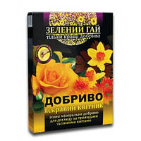 Зелений Гай квітник (клумба) 50 г
