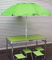 Набор для пикника раскладной усиленный стол, стулья и зонт