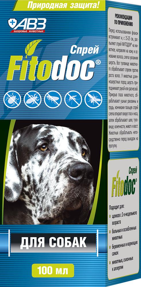 Био-спрей от блох и клещей Фитодок Fitodoc АВЗ для собак 100 мл