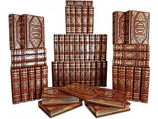 Эксклюзивные элитные книги