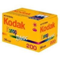 Фото плёнка kodak color plus 200/36