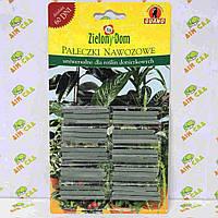Zielony Dom Универсальное удобрение для комнатных растений в палочках с GUANO