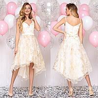 """Коротке плаття шампань зі шлейфом на весілля, розпис """"Роксана"""""""