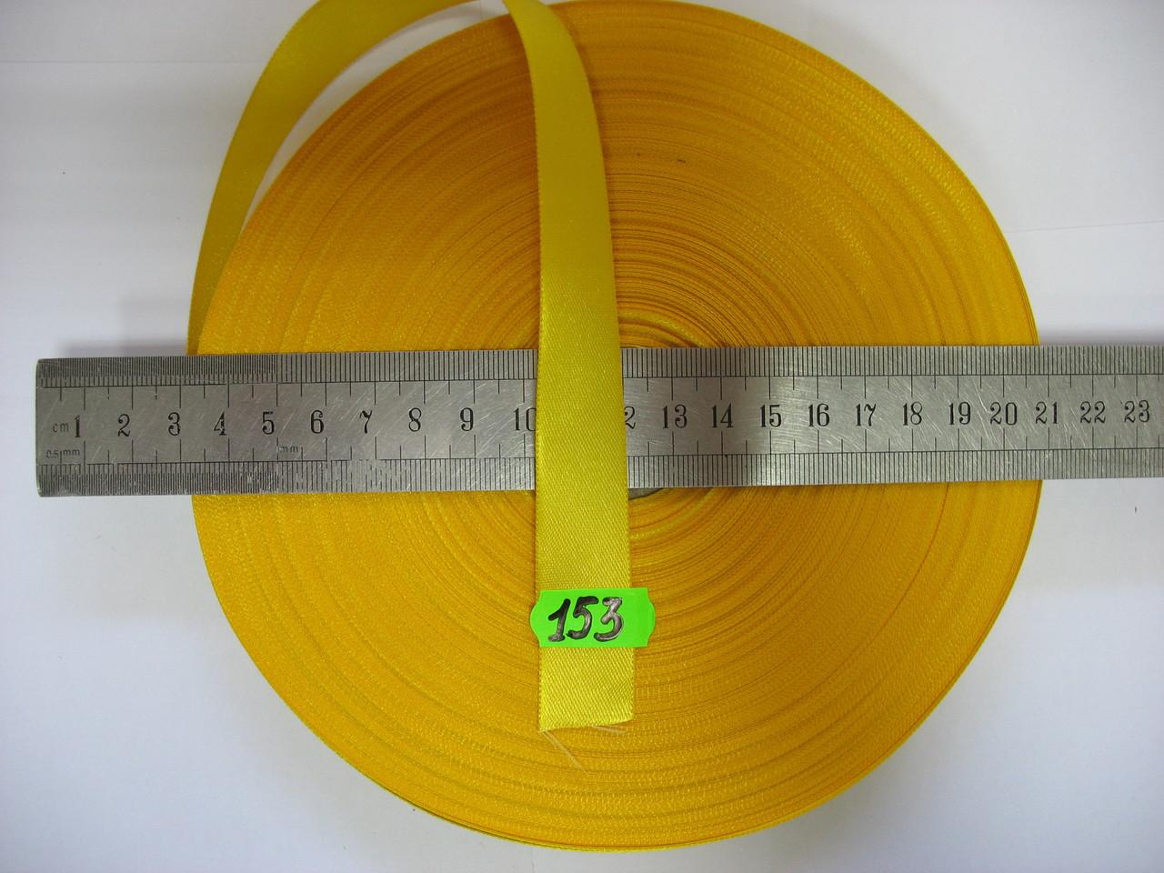 Лента атласная двухсторонняя 20мм, цвет темно-желтый, Турция