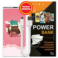 Универсальная мобильная батарея All You Need Is Love, 7500 мАч (E189-54), фото 6