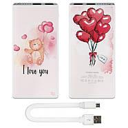 Внешнее зарядное устройство I Love You, 7500 мАч (E189-55), фото 3