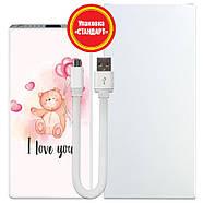 Внешнее зарядное устройство I Love You, 7500 мАч (E189-55), фото 5