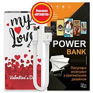 Мобильный аккумулятор My Love, 7500 мАч (E189-58), фото 6