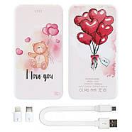 Внешнее зарядное устройство I Love You, 10000 мАч (E510-55), фото 3