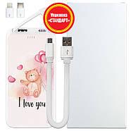 Внешнее зарядное устройство I Love You, 10000 мАч (E510-55), фото 5