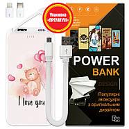 Внешнее зарядное устройство I Love You, 10000 мАч (E510-55), фото 6
