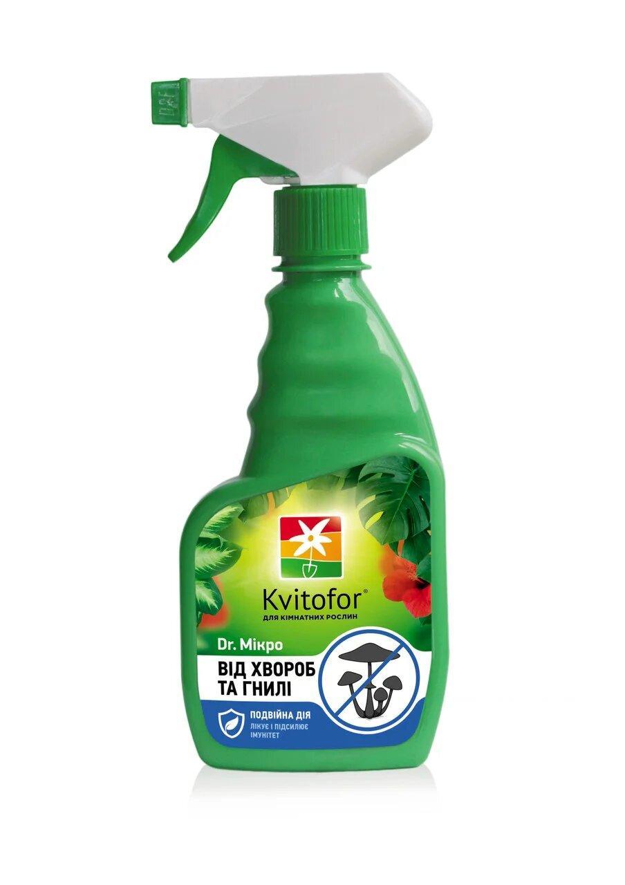 """Ін """"Мікро"""" 300 мл. від хвороб купити оптом від виробника Kvitofor"""