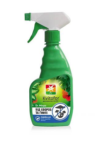 """Ін """"Мікро"""" 300 мл. від хвороб купити оптом від виробника Kvitofor, фото 2"""