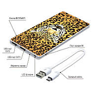 Портативное зарядное устройство Леопард, 7500 мАч (E189-19), фото 3