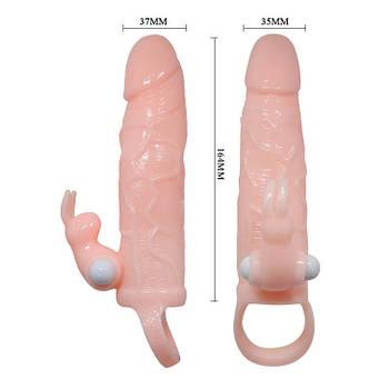 Удлиняющая насадка на пенис с вибрацией Brave Man от Baile