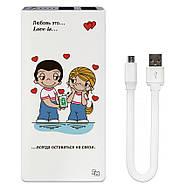 Зарядное устройство Love is, 7500 мАч (E189-22), фото 2
