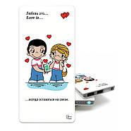 Зарядное устройство Love is, 7500 мАч (E189-22), фото 4