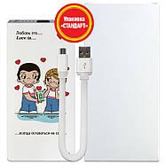 Зарядное устройство Love is, 7500 мАч (E189-22), фото 5