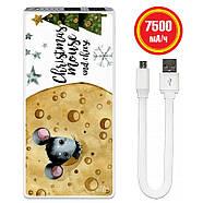 Дополнительный мобильный аккумулятор Новогодний сыр, 7500 мАч (E189-45), фото 2