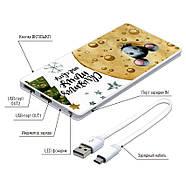 Дополнительный мобильный аккумулятор Новогодний сыр, 7500 мАч (E189-45), фото 4