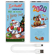 Мобильное зарядное устройство Будьте на связи, 7500 мАч (E189-49), фото 3