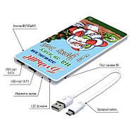Мобильное зарядное устройство Будьте на связи, 7500 мАч (E189-49), фото 4