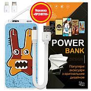 Мобильное зарядное устройство Веселый Монстр, 10000 мАч (E510-15), фото 6