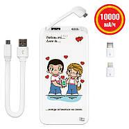 Зарядное устройство Love is, 10000 мАч (E510-22), фото 2