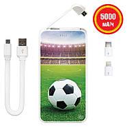 Внешнее зарядное устройство Футбол, 5000 мАч (E505-14), фото 2