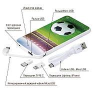 Внешнее зарядное устройство Футбол, 5000 мАч (E505-14), фото 4