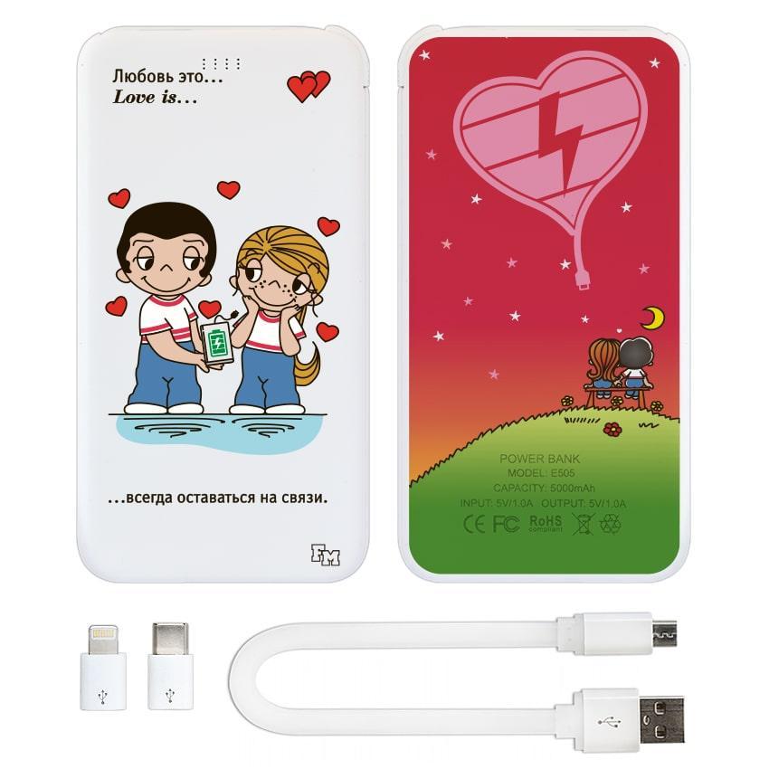 Зарядное устройство Love is, 5000 мАч (E505-22)
