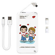 Зарядное устройство Love is, 5000 мАч (E505-22), фото 3