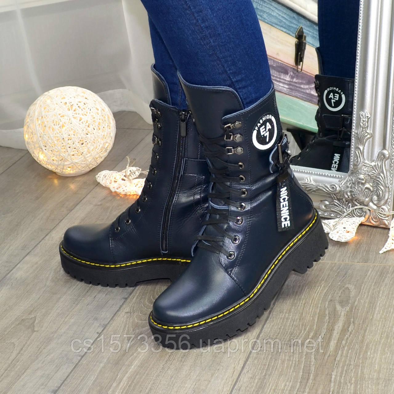 Ботинки высокие женские на шнуровке, натуральная кожа синего цвета