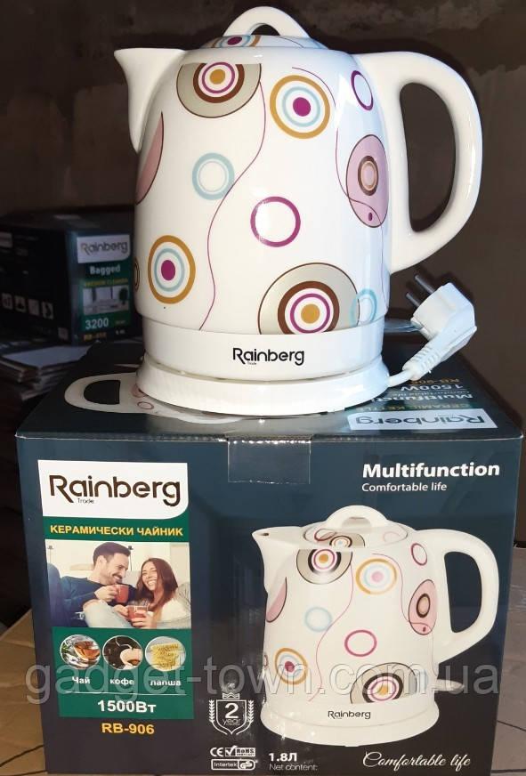 Чайник керамический rainberg rb-906 дисковый