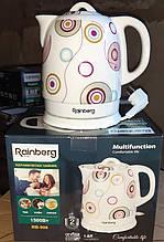 Чайник керамічний rainberg rb-906 дисковий