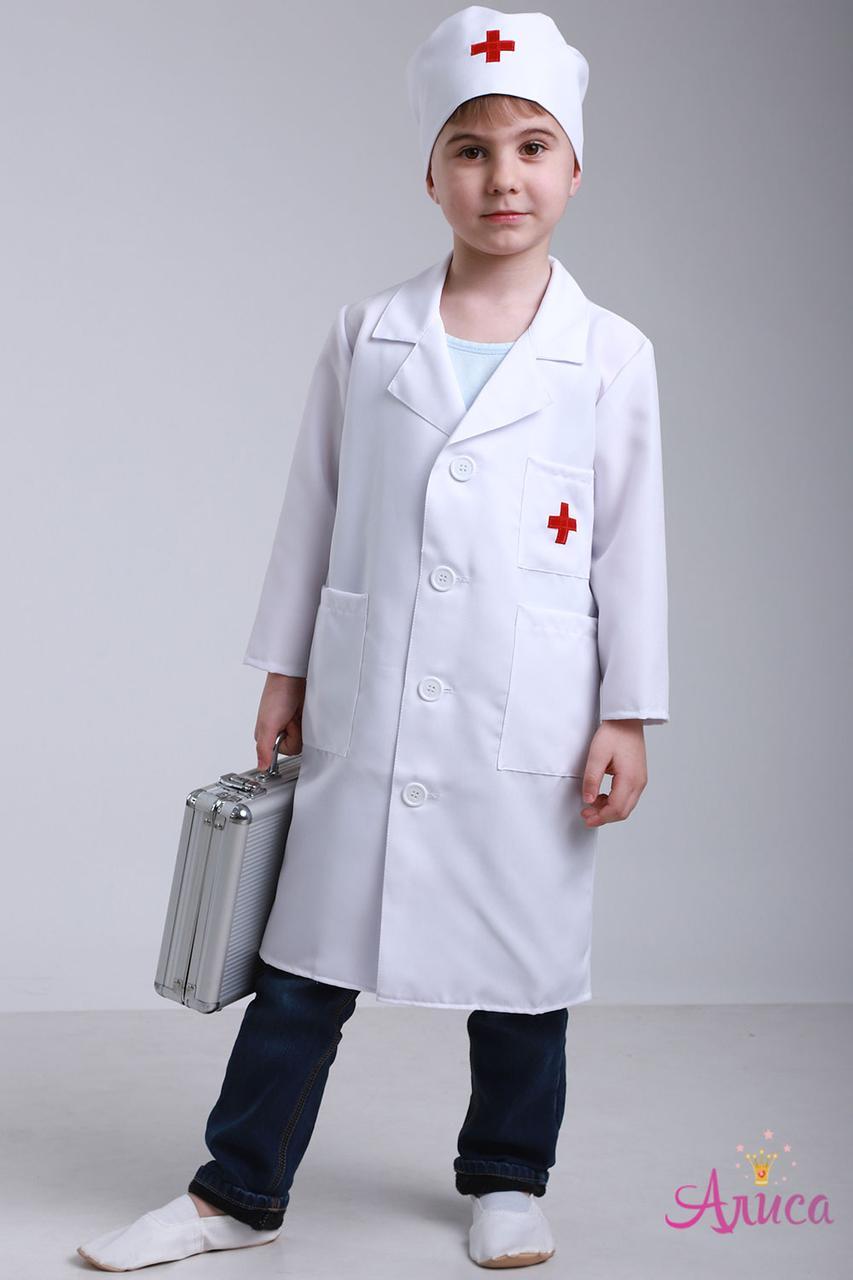 Карнавальный костюм Доктор для мальчика