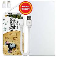 Дополнительный мобильный аккумулятор Новогодний сыр, 10000 мАч (E510-45), фото 5