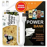 Дополнительный мобильный аккумулятор Новогодний сыр, 10000 мАч (E510-45), фото 6