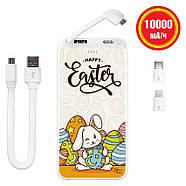 Мобильное зарядное устройство Пасхальные Кролики, 10000 мАч (E510-61), фото 2