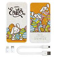 Мобильное зарядное устройство Пасхальные Кролики, 10000 мАч (E510-61), фото 3