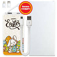 Мобильное зарядное устройство Пасхальные Кролики, 10000 мАч (E510-61), фото 5
