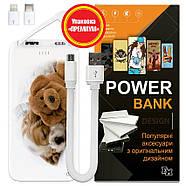 Power Bank с принтом Милые Собачки, 10000 мАч (E510-69), фото 6