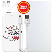 Портативная мобильная батарея Love Is All Around, 5000 мАч (E505-57), фото 5