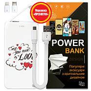 Портативная мобильная батарея Love Is All Around, 5000 мАч (E505-57), фото 6